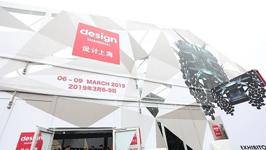 MINISOs Original Design Team MOD Appeared at the Design Shanghai Exhibition