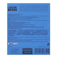 We Bare Bears Steam Eye Mask