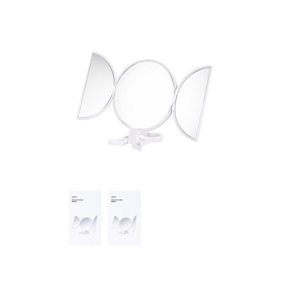 MINISO Circular Folding Mirror