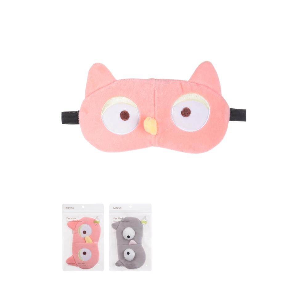 Cute Owl Eye Mask