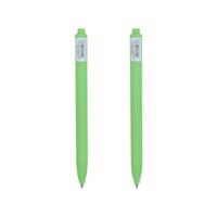 Retractable Gel Pen 0.7mm (Fresh Green Barrel, Fresh Green Ink)