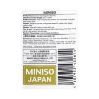 Miniso Nail Clipper & Nail File