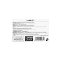 MINISO Multi-purpose Manicure Set