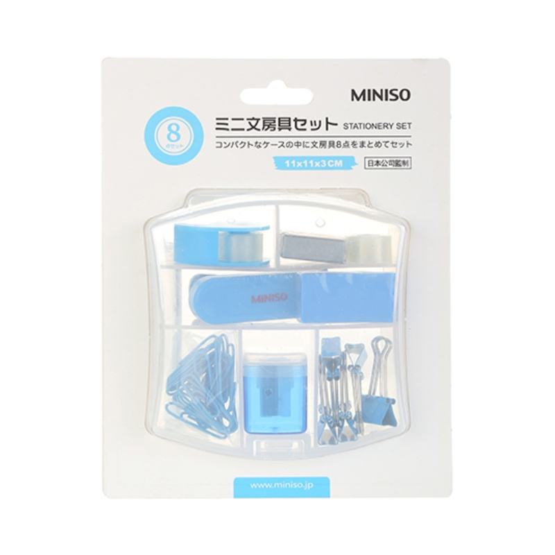 Mini 8-piece Stationery Set