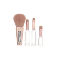 4 in 1 Multifunction Makeup Brush