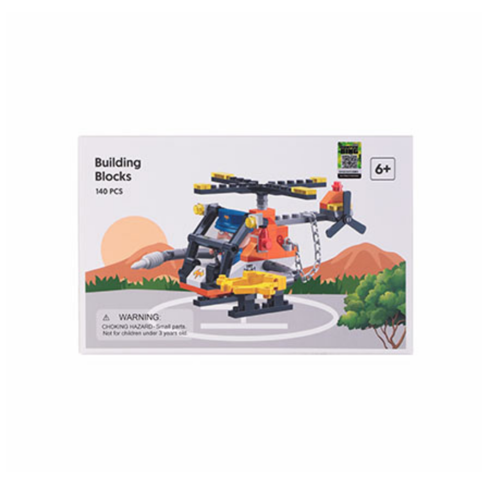 Artillery Series Building Blocks (The A Corps Helicopter)
