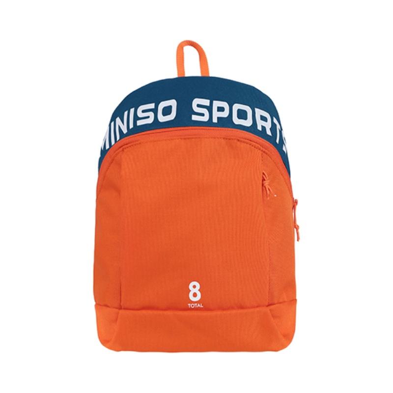 Small Sports Backpack (Orange)