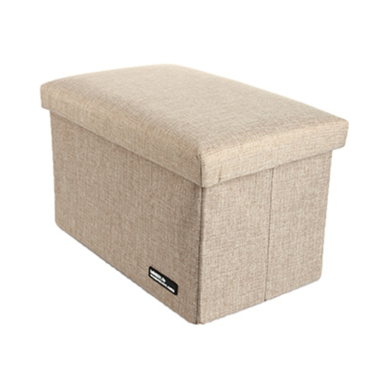 Foldable Storage Stool (Khaki)