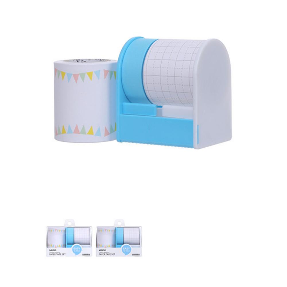 Creative Adhesive Paper Tape Set - Blue