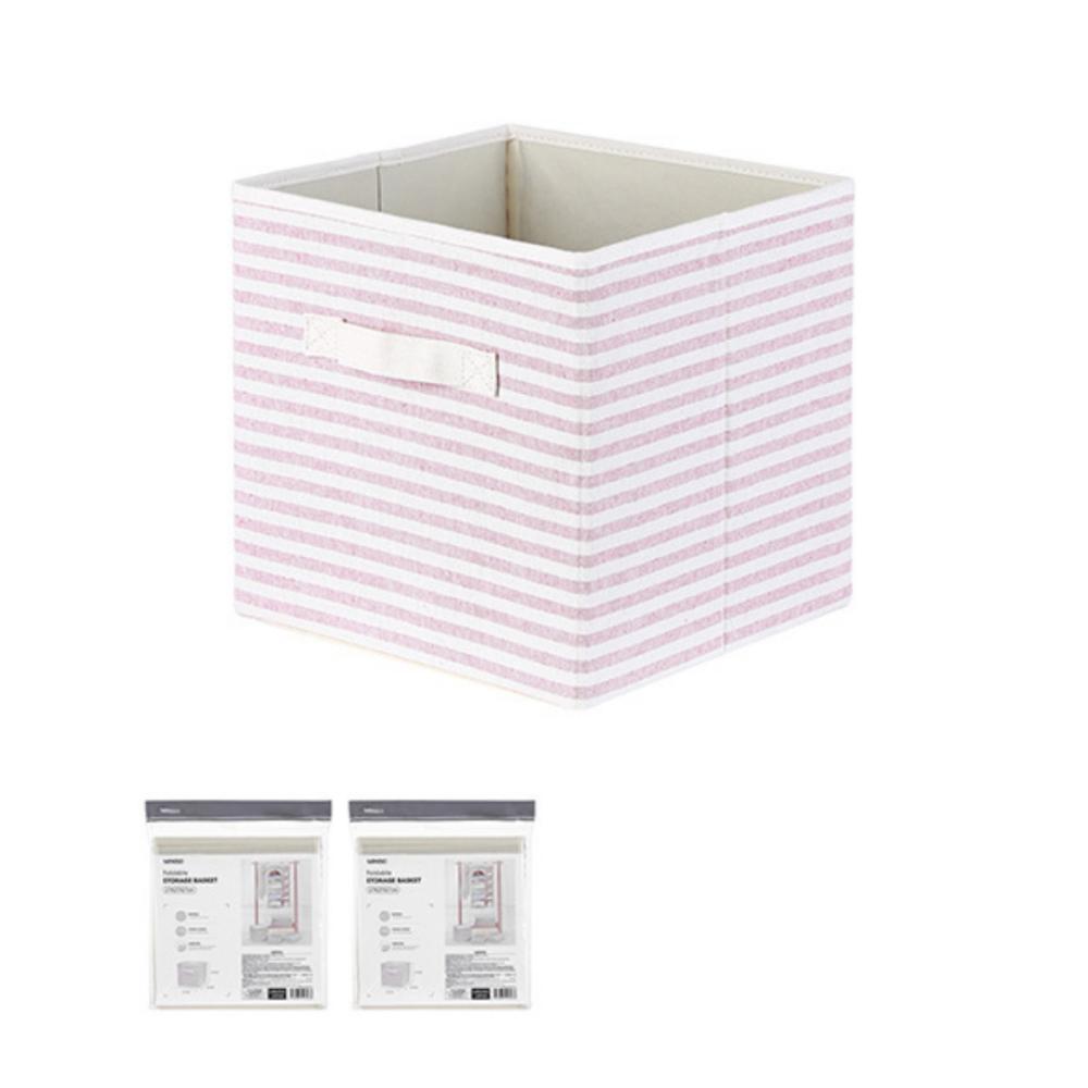 Stripe Series Storage Box (Pink)