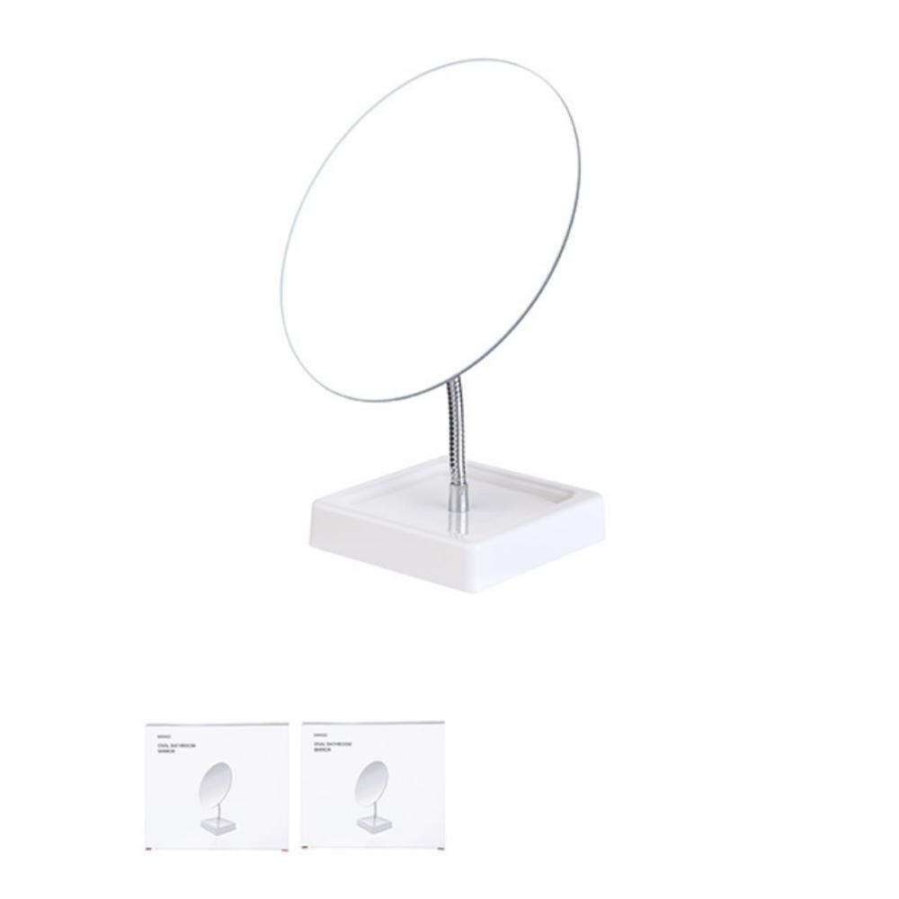 MINISO Oval Bathroom Mirror