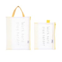 Fashionable File Pouch Set 2 Pack (Yellow)