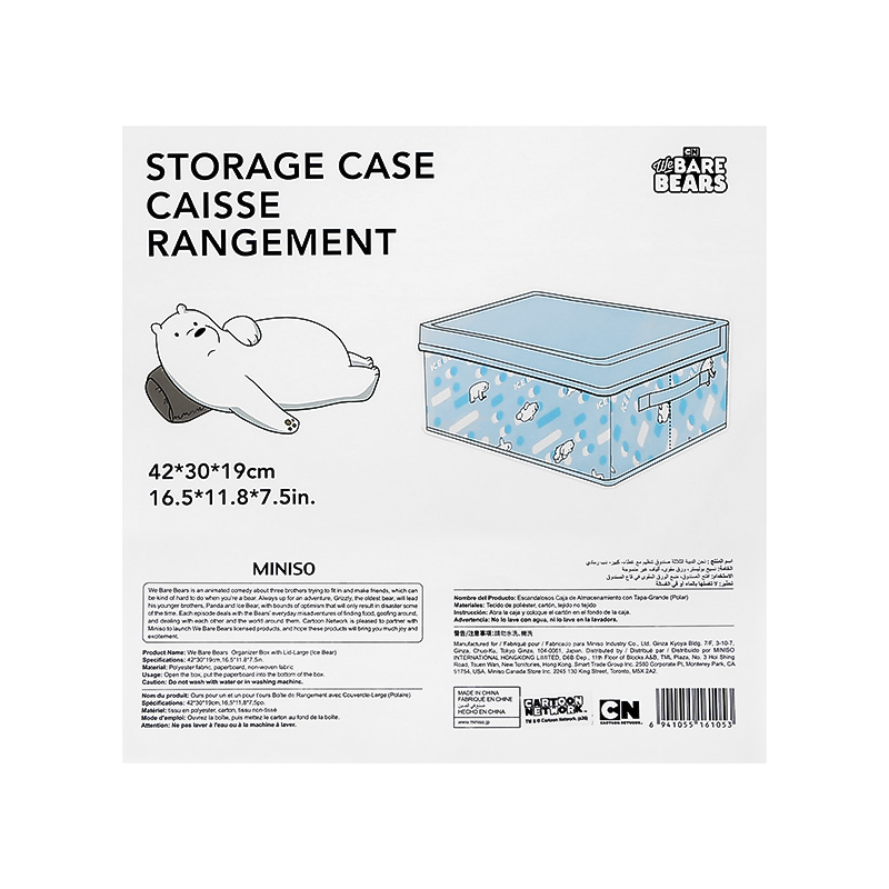We Bare Bears Organizer Box with Lid-Large (Ice Bear)