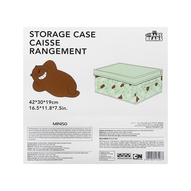 We Bare Bears Organizer Box With Lid-Large Grizzly