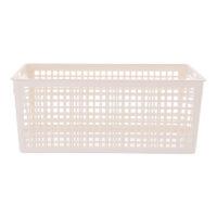 Storage Basket (Medium)