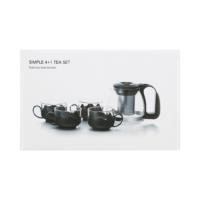 Simple 4+1 Tea Set (Black)