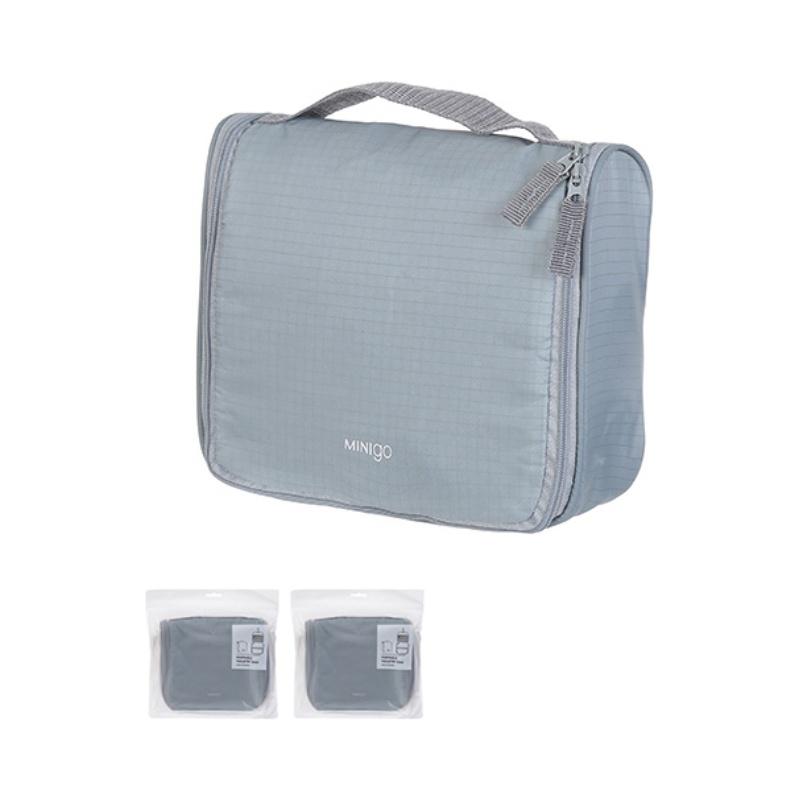 MINIGO Portable Toiletry Bag (Grey)
