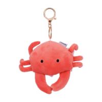 Ocean Plush Keychain