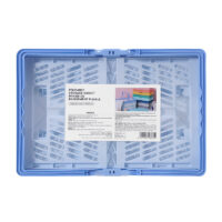 Foldable Storage Basket